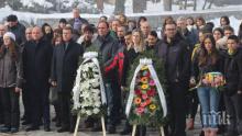 Банско сведе глава в почит към Никола Вапцаров