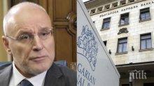 ЕКСПЕРТНО: Шефът на БНБ с разкрития за състоянието на икономиката в България и къде сме в ЕС