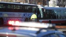 Два автобуса се сблъскаха в Прага! Ранените са 18, между тях и деца (ВИДЕО/СНИМКИ)