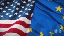Франция се активира заради американските мита