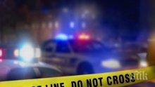 Поредна стрелба в САЩ, двама убити