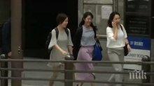 """Японско списание съветва дамите да възхваляват партньорите си """"като Сократ"""""""