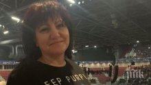 ПЪРВО В ПИК: Цвета Караянчева на купон с мъжа си (ВИДЕО/СНИМКИ)