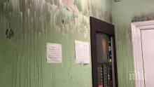 Пожар е избухнал в общежитие в Студентски град