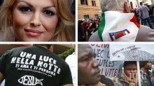 Приятелката на Берлускони подкрепи движение срещу съюзника му Салвини