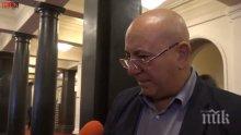 САМО В ПИК TV: Емил Димитров с горещ коментар за субсидиите: Аз предложих ново гласуване, защото не е ме е страх - хората имат право да си получат по-високите пенсии и пари! (ОБНОВЕНА)