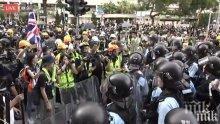 Хиляди хора излязоха отново по улиците на Хонконг
