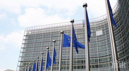 две българки заемат важни постове новата еврокомисия