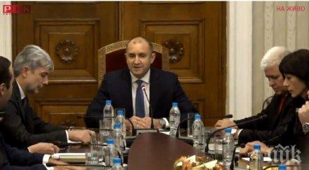 ИЗВЪНРЕДНО В ПИК TV: Министри обсъждат водната криза при президента Румен Радев (ОБНОВЕНА)