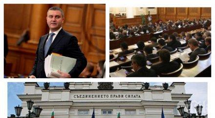 ИЗВЪНРЕДНО В ПИК TV: Депутатите щурмуват Бюджет 2020 на финалната права (ОБНОВЕНА)