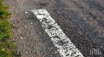 опасно пътищата ямболско сеят смърт заради липсваща маркировка