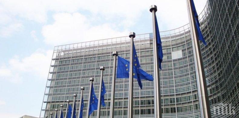 ЕС е започнал работа по ваксинационните сертификати