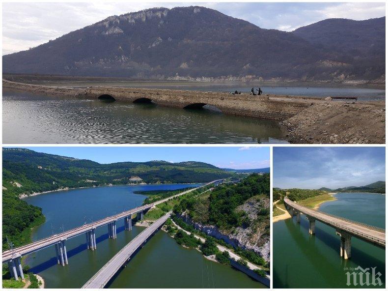 МИСТЕРИЯ В ПИК! Призрачен мост изплува след 50 г. - какво вещае чудото (СНИМКИ)