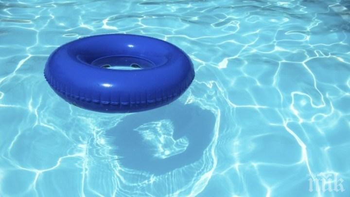 В Кюстендил се радват на закрит плувен басейн