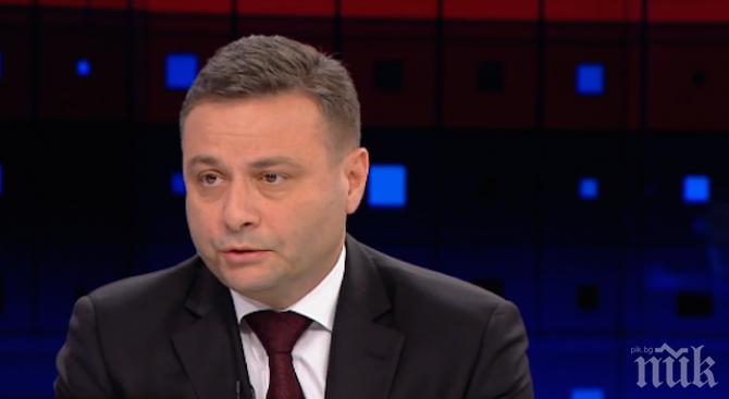 """Шефът на """"Топлофикация София"""": Цените на парното и топлата вода няма да се увеличат преди юли догодина"""