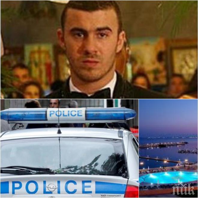 ЗДРАВ ЕКШЪН! 20 маскирани ченгета тръшнали сина на Миню Стайков