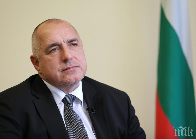 ПЪРВО В ПИК! Борисов със съболезнования за смъртта на Стоянка Мутафова