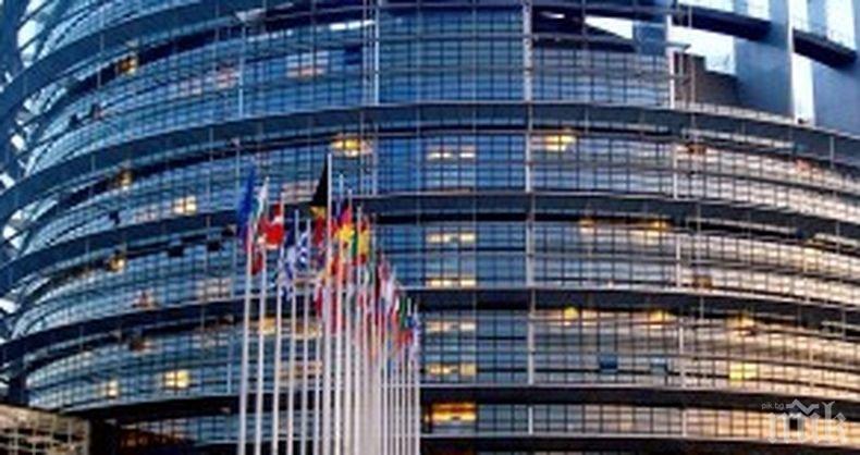ЕС обмисля създаването на нов орган за борба с прането на пари