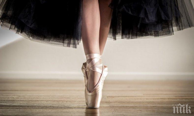 Избягал от затвора убиец закла турска балерина