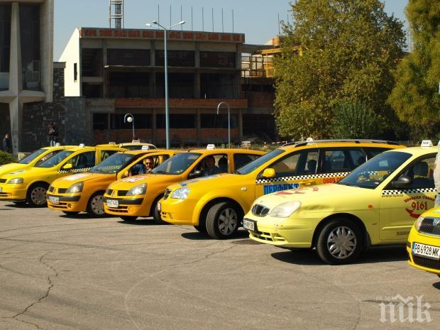 Погнаха такситата в Пловдив, здрави проверки на фирми и шофьори