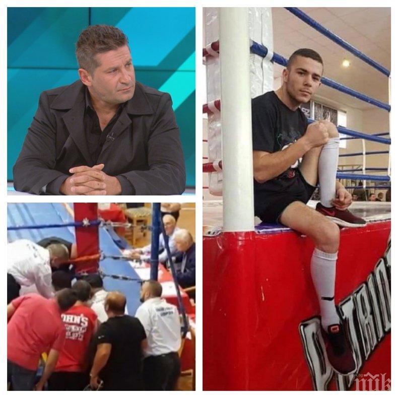 ОБВИНЕНИЕ: Прокуратурата погна мениджъра на починалия в Албания боксьор - бавят втори месец съдебната експертиза за смъртта на Борис Станчов