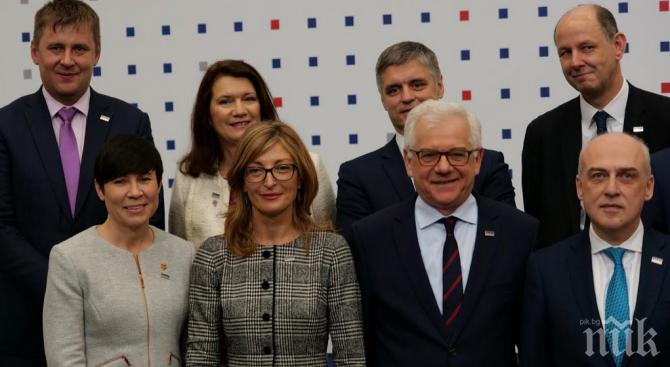 Екатерина Захариева участва в Срещата на външните министри от ОССЕ