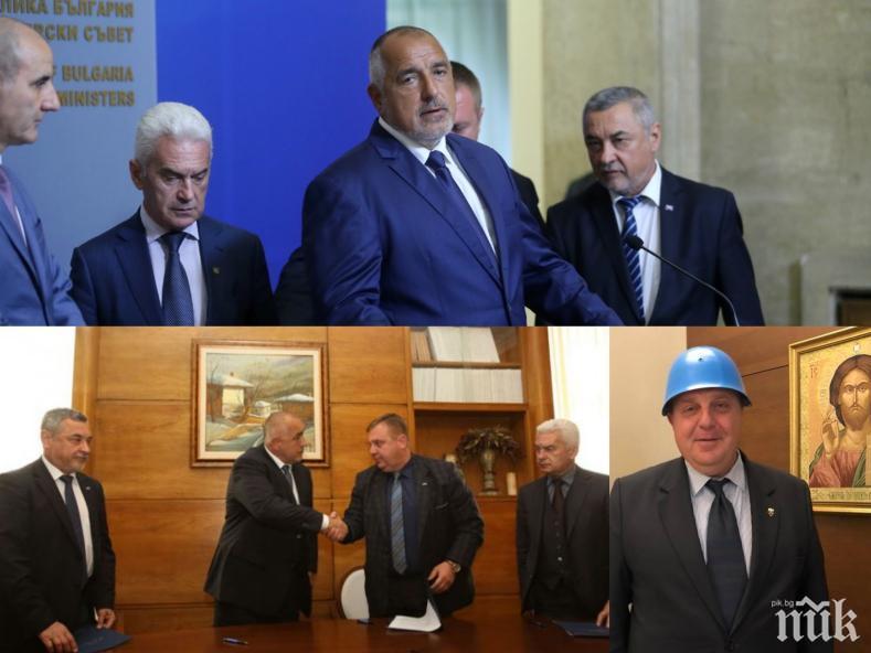 Борисов трябваше да даде оставка и да отиде на избори, вместо да угажда на Корнелия и патриотите. Стабилността не е средство за самообогатяване на 240 тунеядци