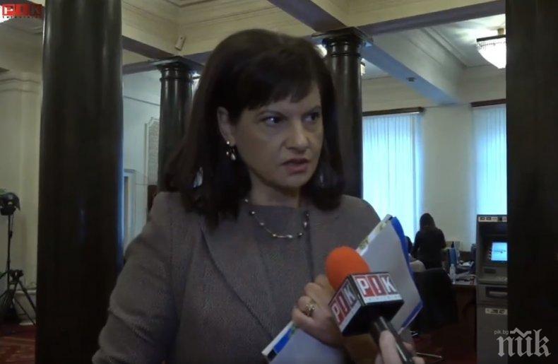 САМО В ПИК TV: Даниела Дариткова призна: Имаше риск да не се приеме бюджета за 2020 г. - всички гласуваха срещу ГЕРБ (ОБНОВЕНА)