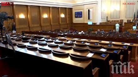 ИЗВЪНРЕДНО В ПИК! Депутатите приеха Закона за държавния бюджет за 2020 г. на второ четене