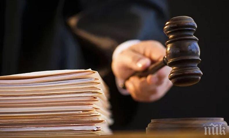 Мъж от Монтана отива на съд заради двойно гласуване