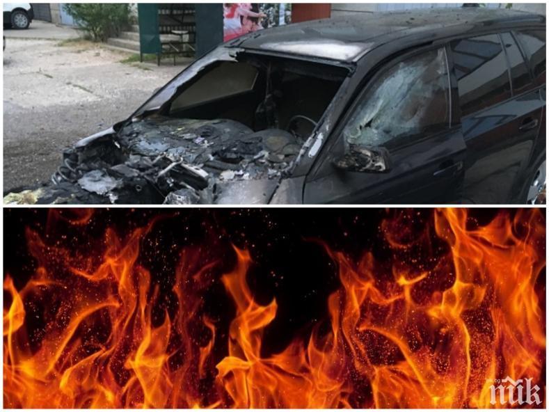 Кола пламна в движение в Кърджали