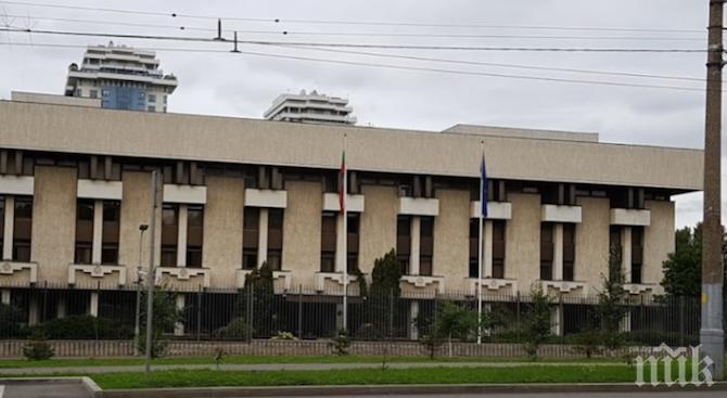 ИЗВЪНРЕДНО: Ето кой е дипломатът ни, изгонен от Москва