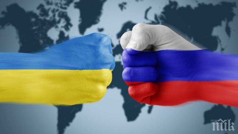 Следващите консултации между Украйна, Русия и ЕС по енергийните въпроси може да се състоят до дни