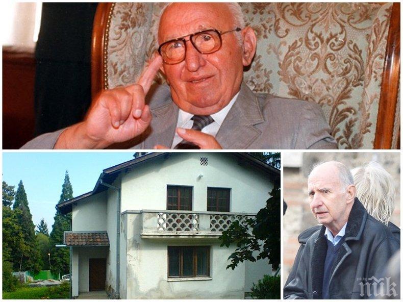 ДРАМА! Синът на Тодор Живков остава на улицата - бори се със зъби и нокти за дома си