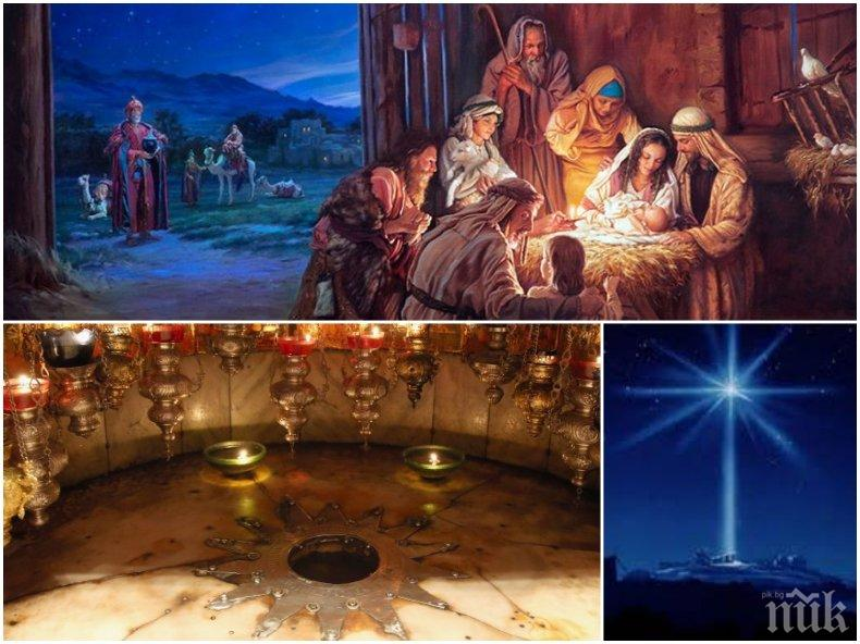 ЕРЕТИЧНО - Рождество Христово е през април?