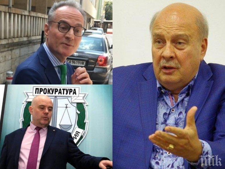 """ЕКСКЛУЗИВНО: Георги Марков с остър коментар: Шефът на ВКС чете политически речи, страхувам се от голямо меле в прокуратурата. Какъв ще е тоя """"независим"""" прокурор, него кой ще го разследва?"""