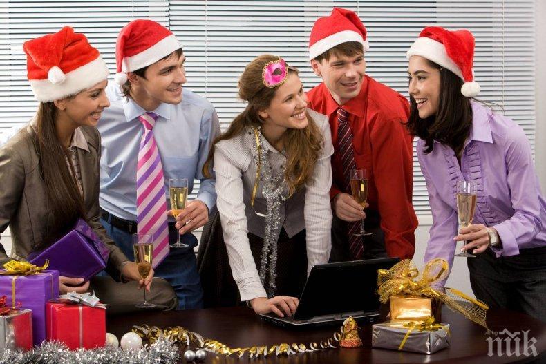 Какво да очаква всяка зодия тази Коледа
