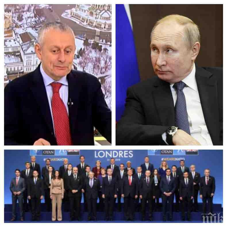ТЕЖКА ДИАГНОЗА! Соломон Паси: Приеха ни в натовския Шенген, в Лондон приравниха Путин с терорист