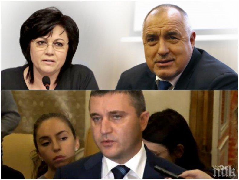 ЕКШЪН В ПИК TV: Горанов отговори остро на разкритията на Карадайъ: Не знам за договорка между Борисов и Нинова! Позицията на ГЕРБ остава непроменена (ОБНОВЕНА)
