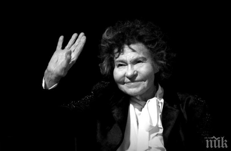 Черен петък! Почина великата Стоянка Мутафова
