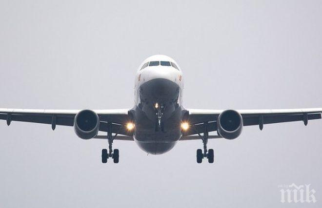 Затвориха летището в Сараево заради мъгла