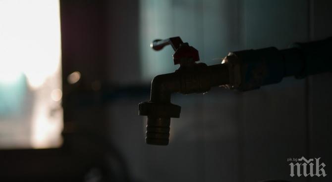 БЕЗОБРАЗИЕ: Махала в Батановци няма вода от... 27 ноември