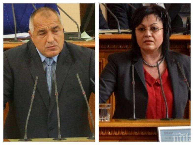 ПЪРВО В ПИК TV! Корнелия обясни за субсидиите: Лъжа е, че аз и Борисов сме се договаряли (ОБНОВЕНА)