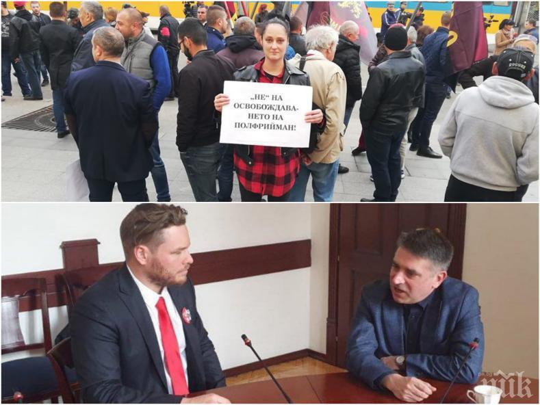 ПЪРВО В ПИК: Пиарът на ВМРО за срещата на Данаил Кирилов с Полфрийман: Защо поругавате България?
