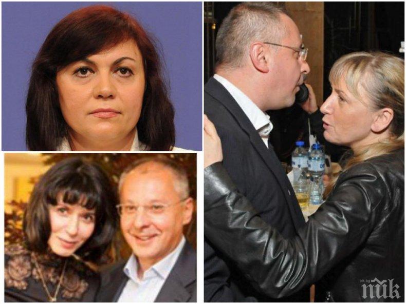 Сергей Станишев превзема БСП с жена и любовница! Триото бута Корнелия Нинова с помощта на Гергов и опозицията