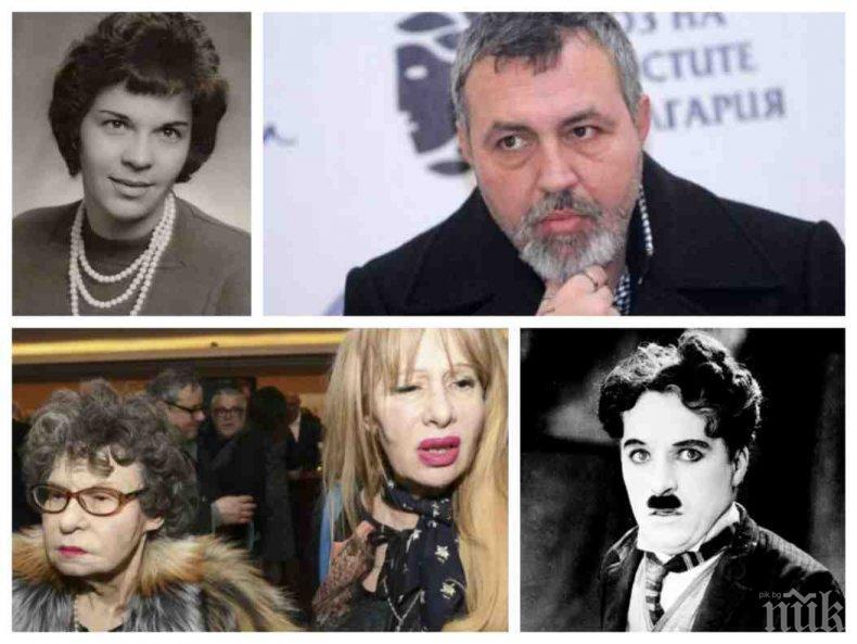 САМО В ПИК! Христо Мутафчиев: Стоянка застана до Чарли Чаплин