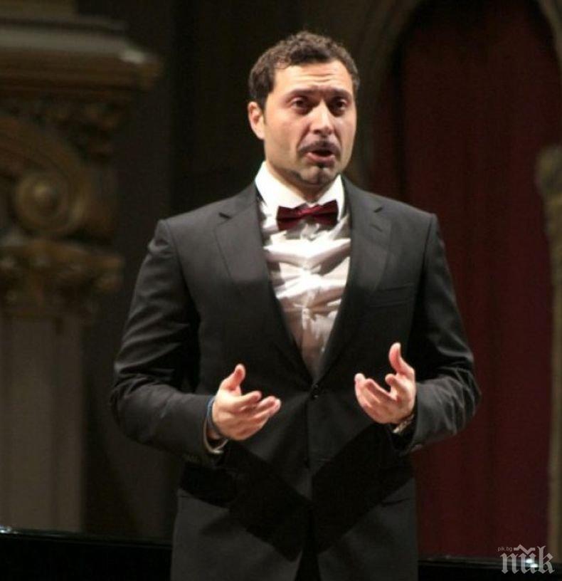 Ето кой български оперен певец е любимецът на Хосе Каресас