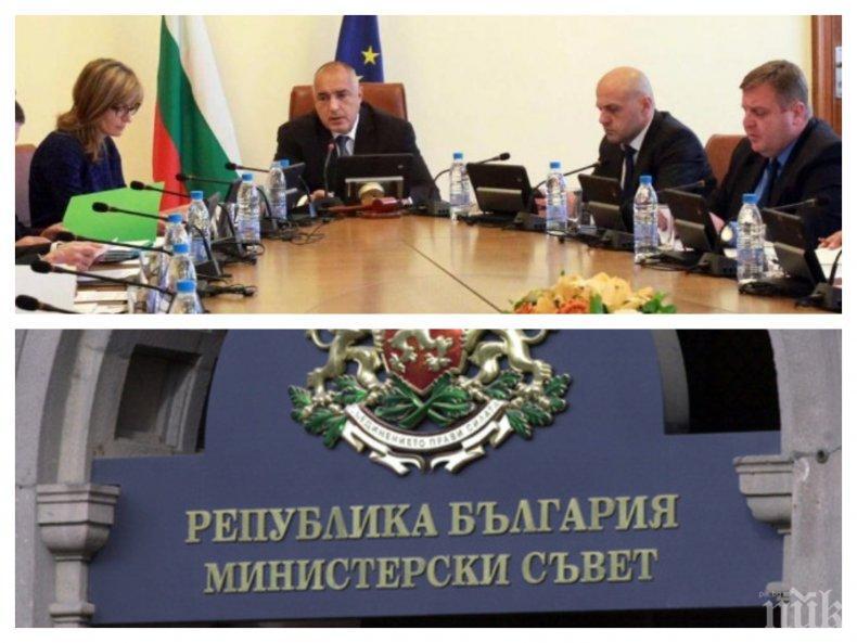 ПЪРВО В ПИК: Борисов събира спешно министрите утре - ето защо