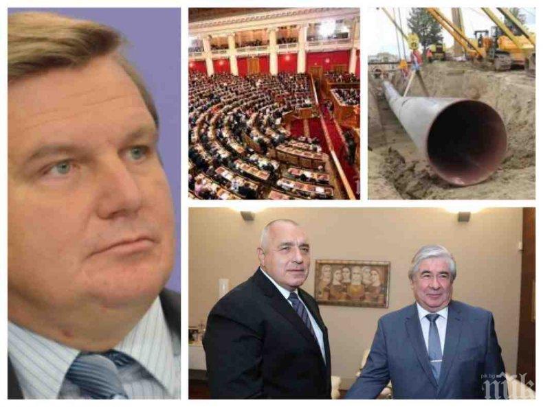 """НОВ УЛТИМАТУМ! Руската Дума ни удари: България е загубила статута си на газов хъб, ще се лиши от преференции заради забавянето на """"Турски поток"""""""