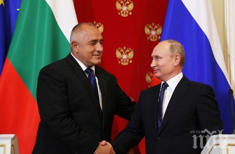 """Енергийни експерти с анализ на изказването на Путин за """"Турски поток"""" - Атанас Тасев скочи: Газопроводът е 100-процентов руски интерес и Москва няма да го спре"""